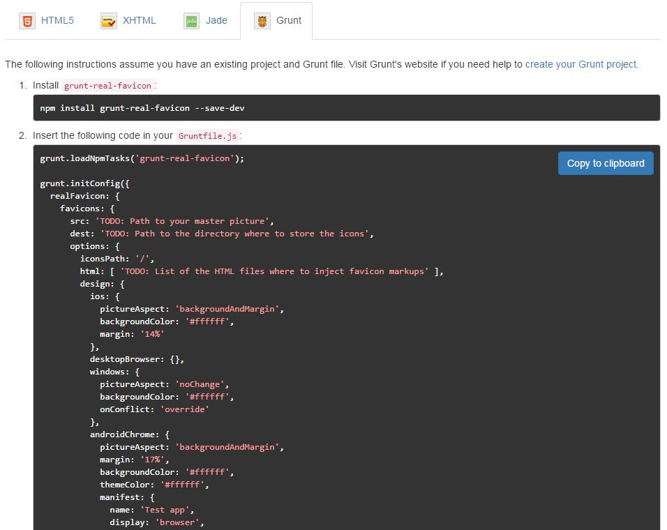 Browserconfig: Générer Facilement Des Favicons Avec Real Favicon